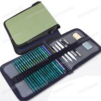 马利马可素描铅笔套装27件套绘画工具美术铅笔袋素描套装