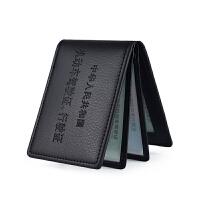 驾驶证皮套男女多功能驾照夹一体包机动车行驶证二合一证件本卡包