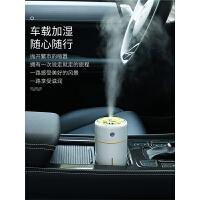 汽车车载空气净化器车内消除异味香薰器车家两用加湿器