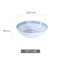 家用新骨瓷碗碟餐具套装自由组合中式陶瓷碗盘勺子饭碗烤盘鱼盘