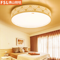 佛山照明卧室灯led吸顶灯圆形温馨浪漫大气简约现代婚房书房灯具