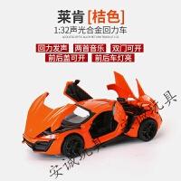 美致车模兰博基尼合金汽车模型1:32跑车赛车模型玩具车声光回力车