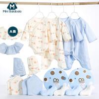 【2020春新品 2件8折】迷你巴拉巴拉童装新生儿礼盒套装纯棉刚出生初生满月礼物婴儿衣服