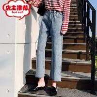 2019春秋新款韩版宽松显瘦阔腿裤女士高腰水洗九分牛仔裤女装批发 4488 蓝色