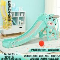 幼儿直板滑梯 儿童滑滑梯室内家用多功能组合小型折叠塑料玩具小孩子宝宝滑梯 虎爸爸与虎宝宝【豪华款】蓝 高护栏1.7滑道