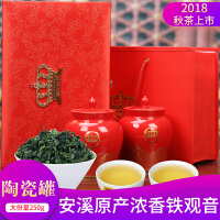 安溪铁观音浓香型茶叶礼盒装新茶散装 358