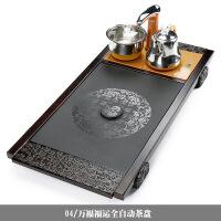 实木茶盘乌金石茶台紫砂简约新品自动上水电磁炉茶具家用办公
