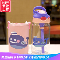 儿童玻璃杯子防摔可爱卡通学生宝宝婴儿喝奶水杯子带吸管大容量女
