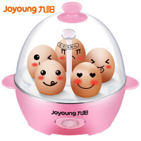 九阳(Joyoung)煮蛋器蒸煎蛋自动断电小巧迷你型ZD-5W05