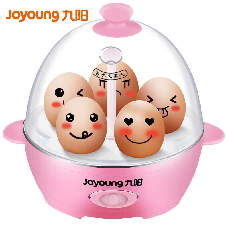 九阳(Joyoung)煮蛋器蒸煎蛋自动断电小巧迷你型ZD-5W05 自动断电 蒸煮热多功能
