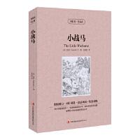 小战马 (加)西顿,张荣超 9787553422060 吉林出版集团有限责任公司威尔文化图书专营店