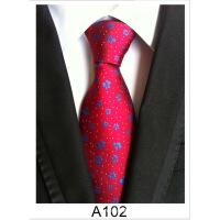 新男士正装领带男士新款商务正装8cm小碎花领带上班职业欧美新郎tie结婚宴会领呔