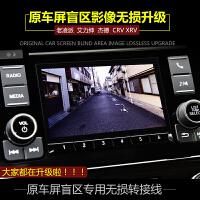 本田车标前置前视专用摄像头高清防水 正像无标尺 雅阁CRV思域