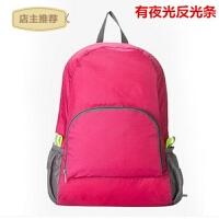 旅行可折叠双肩包女包背包学生书包男包登山包户外包皮肤包轻薄款SN4724