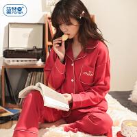 睡衣女士春秋季纯棉长袖家居服全棉薄款结婚新婚大红色本命年套装