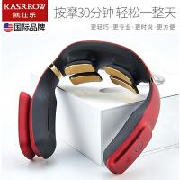 凯仕乐(国际品牌) 颈椎按摩器 时尚颈部按摩仪 办公室护颈仪 热敷便携全身按摩KSR-333B升级版