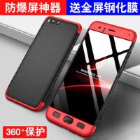 GKK 小米6手机壳小米5s手机壳小米5手机壳创意抗摔男女款保护套