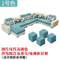 北欧风格轻奢简约现代布艺沙发大小户型客厅家具整装组合可拆洗型套装布沙发 1号色 升级版六件套+黑白茶几电视柜