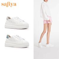 Safiya/索菲娅春季专柜同款休闲鞋小白鞋女深口厚底SF01112100