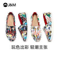 jm快乐玛丽布鞋夏季新款平底铆钉休闲个性设计师涂鸦帆布鞋女