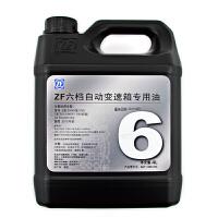采埃孚(zf)6HP 全合成自动挡变速箱油 4L 搭载 ZF 6速变速箱车型