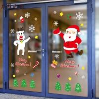 圣诞节装饰品商场店铺橱窗贴雪花老人麋鹿墙贴画圣诞玻璃贴纸门贴