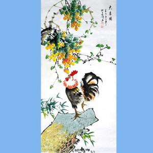 中国美协会员,中国书协会员,龙云书画院院长候桂峰(大吉图)3