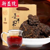 【老茶新装】新益号 禅韵老茶头 普洱茶熟茶 散茶 500克装 茶叶