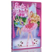 【正版现货】Barbie芭比之粉红舞鞋DVD动画电影光盘碟片