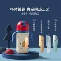 【59元选3件】网易严选 积木王国儿童保温杯