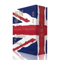 英国史全三卷 西蒙沙玛著 沃尔夫森历史奖、W.H.史密斯文学奖得主西蒙・沙玛 以**而凝练的笔调带你进入英国历史
