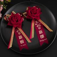 婚庆用品结婚新郎新娘伴郎伴娘嘉宾创意襟花中式新人唯美婚礼胸花