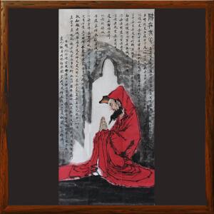 原创画《佛在我心》李志远ML3166 中国艺术文化研究会理事 高级画师