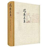 冯契文集第五卷:中国古代哲学的逻辑发展(中)(增订版)