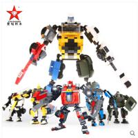 欢乐童年星钻积变战士2变积木变形男孩玩具儿童塑料拼插拼装积木益智玩具