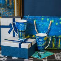 情人节礼物送女友骨瓷马克杯情侣杯子一对大容量水杯带盖勺陶瓷星空杯北欧七夕礼物