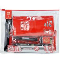 晨光(M&G)HKGP0462 孔庙祈福考试福袋套装学生文具 12件/套