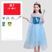 冰雪奇缘艾莎公主裙万圣节儿童服装长袖爱莎连衣裙灰姑娘礼服秋季
