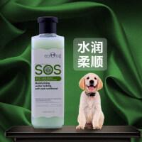 【支持礼品卡】狗狗沐浴露 泰迪洗澡萨摩耶金毛比熊宠物香波SOS猫咪浴液6hb