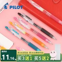 日本PILOT百乐果汁笔Juice按动中性笔彩色笔金属色珠光色荧光色学生文具考试笔黑笔顺滑水笔果乐笔0.5mm