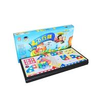 儿童游戏棋便携玩具飞行棋大号折叠磁性葫芦状棋子