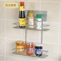 免打孔厨房置物架壁挂架收纳架刀架挂件用品调味品调料架子SN9677