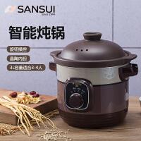 SANSUI山水电炖锅瓦煲电汤锅SDZ-B1