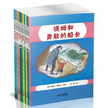 小水手提姆系列(共11册)当当独家(英国凯特·格林纳威大奖绘本,充满男孩冒险精神的绘本)