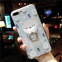 苹果6s手机壳子女款 iPhone8卡通可爱保护套i7plus硅胶带支架外壳