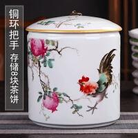 茶叶罐陶瓷密封罐大号密封罐装一斤散茶罐子景德镇家用带盖储物罐