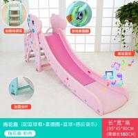 幼儿直板滑梯 可折叠宝宝小滑梯 婴儿家庭小孩玩具小型儿童滑滑梯室内家用2-8岁 *【高扶手】加大版+框 粉 【音乐+套
