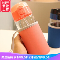 创意可爱吸管杯孕产妇儿童韩国个性便携玻璃水杯带吸管的杯子