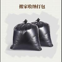 大号黑色除螨装被子塑料袋加厚特大晒被子搬家家用黑色垃圾袋 10个装黑色手提75*105 加厚