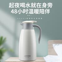 哈尔斯保温壶家用保温水壶大容量保暖水壶小型不锈钢热水瓶暖瓶杯